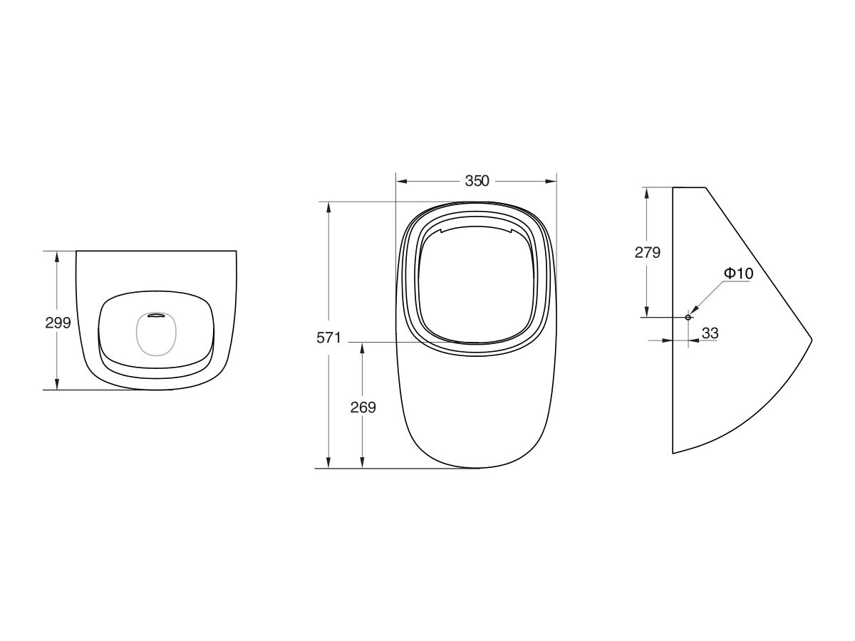 Hideaway Active Electronic Sensor Urinal 0.8Litre