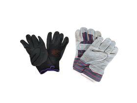 Safety Gloves Candy Stripe