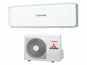 MHI Wall Mounted Air Conditioner Avanti SRK