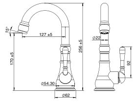 Milli Voir Basin Mixer Lever Handle  (5 Star)