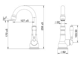 Milli Voir Basin Mixer with Porcelain Lever Handle  (5 Star)