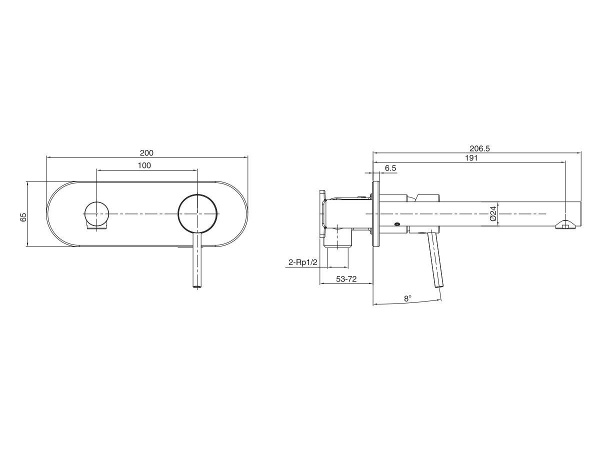 Mizu Drift MK2 Wall Basin Mixer Set (4 Star)