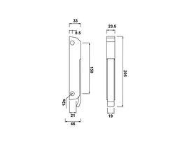 Latch & Adjustable Strike Handle No Lock